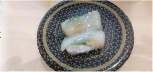 はま寿司大葉漬け真いか