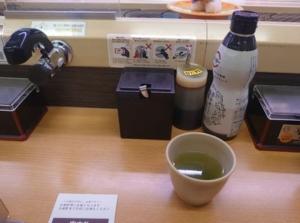 スシローのお茶