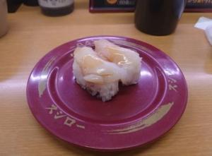 スシローの大つぶ貝
