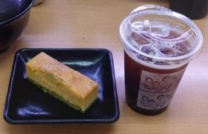 スシロー「北海道かぼちゃのクリームブリュレ」と「アイスコーヒー」