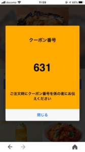 ココスのYahoo!Japanアプリクーポン「チーズタッカルビの包み焼きハンバーグ割引きクーポン(2020年11月26日まで8:59まで)」