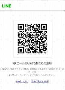 ケンタッキーLINE公式アカウントQRコード